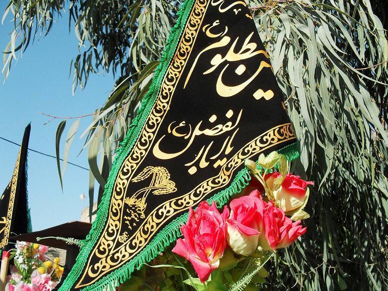 تاریخچه هئیت جوانان حضرت اباالفضل العباس (ع) باغخواص